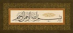 Arabic-calligraphyIslamic ArtMore Pins Like This At FOSTERGINGER @ Pinterest