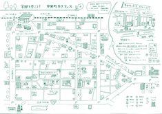 宇部を歩こう!中央町街歩きマップをアップしました。 | 若者クリエイティブコンテナ | YCCU Signage Design, Map Design, Brochure Design, Graphic Design, Pamphlet Design, Portfolio Layout, Illustration, Poster, Image