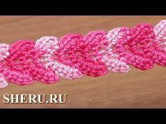 Вязаный крючком шнур Урок 30 Вязание классического шнура столбиками без накида