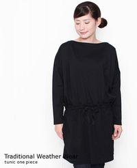 Traditional Weather Wear [トラディショナルウェザーウェア] チュニックワンピース 6065I