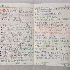 Japanese Handwriting, Cute Handwriting, Notebook, Bullet Journal, Study, Crafting, Random, Studio, Basteln