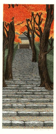 Stairs, Jakko-in. Woodblock print by 加藤晃秀 (Teruhide Kato).