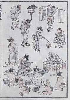 Katsushika Hokusai - Daily life gestures, from a Manga (colour woodblock print) Japan Illustration, Japan Painting, Painting & Drawing, Art Occidental, Katsushika Hokusai, Art Japonais, Asian History, Japan Design, Japan Art