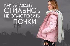 капсульный гардероб на зиму