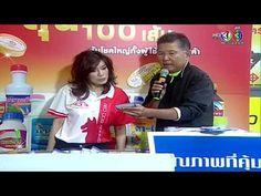 Muay Thai,  โยเซฟ เพชรสมานมวยไทย Vs ชนะจน พี เค แสนชัยฯ 26 กันยายน 2558