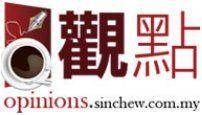 2015年03月04日 - 鄭丁賢‧千萬不要學人做醫生 - 非常常識 - 觀點