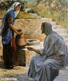 Samaritan Woman at the Well | Saturday, September 11, 2010