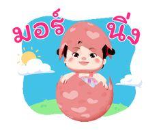 1 Cartoon Girl Images, Cute Cartoon Pictures, Girl Cartoon, Hi Gif, Cute Girls, Little Girls, Animated Emoticons, Gif Photo, Line Sticker
