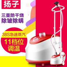 138.00$  Buy here - http://aliihu.worldwells.pw/go.php?t=32735987467 - Free shipping double rod steam hanging ironing machine ironing clothes household electric iron hanging type