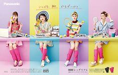佐々木 慎一 | PHOTOGRAPHER | SIGNO official website Japan Design, Ad Design, Design Model, Layout Design, Japan Advertising, Fashion Advertising, Advertising Design, Graphic Design Posters, Graphic Design Inspiration