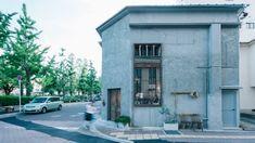 中本尋之 / FATHOMによる、広島・呉市のベーカリーショップ「Ripi」 | architecturephoto.net Facade, Architecture, Interior, Life, Shopping, Design, Animation, Studio, Arquitetura