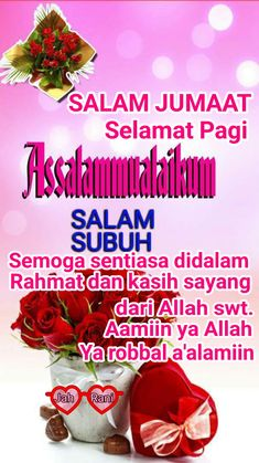 Salam Jumaat Quotes, Assalamualaikum Image, Create A Board, Doa Islam, Quran Quotes Inspirational, Muslim Quotes, Alhamdulillah, Morning Quotes, Wallpaper Quotes