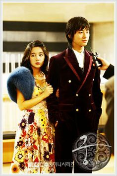 Korean Drama Movies, Korean Dramas, Blue And White Jeans, Princess Hours, Korean Tv Series, Yoon Eun Hye, Goong, My Fair Lady, Korean Entertainment