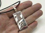 amuleto sanador método reiki. Rei, significa universal y Ki energía.