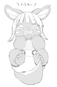 Nanachi is baby Furry Drawing, Anime Characters, Fictional Characters, Fantasy World, Furry Art, Chibi, Concept Art, Anime Art, Character Design