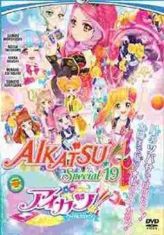 Aikatsu Special 19