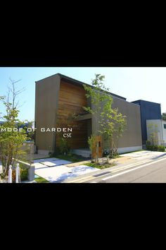 Modern Architecture House, Modern Buildings, Interior Architecture, Japanese Architecture, Gate Wall Design, Compact House, Minimal Home, Box Houses, Exterior Design