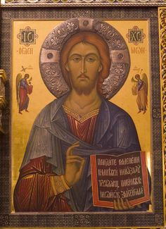 Christ The Teacher Religious Images, Religious Icons, Religious Art, Images Of Mary, Medieval Books, Holy Quotes, Byzantine Icons, Buddhist Art, Orthodox Icons