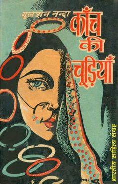 Novels hindi pdf detective