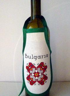 Apron bottleWine bottleWine glass Bulgarian embroidery Bulgarian folk Embroidered by KoserowaHandMade Bulgarian, Apron, Folk, Cross Stitch, Etsy Shop, Embroidery, Unique Jewelry, Glass, Handmade Gifts
