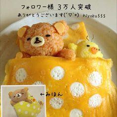 Rilakkuma and Kiiroi-tori in omelette bed Kawaii Bento, Cute Bento, Japanese Sweets, Japanese Food, Cute Food, Good Food, Eat This, Bento Recipes, Edible Food
