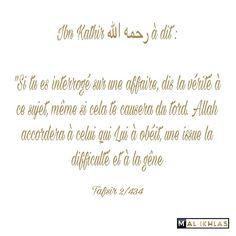 Phrases, Hadith, Muslim, Mecca Islam, The Believer, Forgiveness, Verses, Behavior, Islam