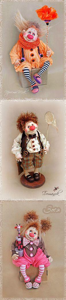 Авторские куклы Светланы Михайловой. Жил на арене рыжий клоун....