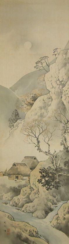 Japanese Sansui Landscape View Picture