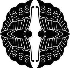 "Japanese family crest ""mukaicho"""