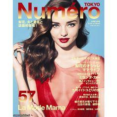 Supermodels.nl Industry News - Miranda Kerr in 'Miranda on my Mind'... ❤ liked on Polyvore featuring miranda kerr