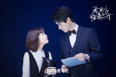 Korean Drama List, Watch Drama, Chemical Reactions, Perfect Sense, Trailer, Losing Her, It Cast, Romance, Celebs