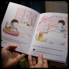 L'ami de Naoki by Jess Pauwels, via Behance