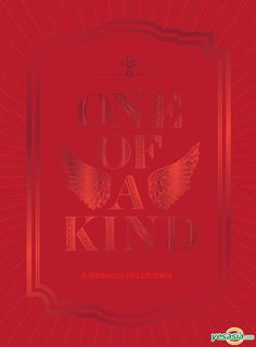 $50 YESASIA: G-Dragon - G-Dragon's Collection 'One of A Kind' (DVD) (2-Disc) (Korea Version) DVD,MALE STARS - G-Dragon (Big Bang), YG Entertainment - Korean Concerts & Music Videos - Free Shipping - North America Site