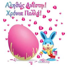 Christian Art, Easter, Relax, Catholic Art, Easter Activities