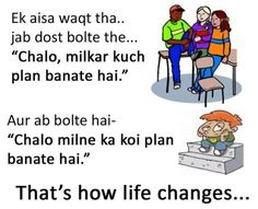 How Life Changes Funny Joke