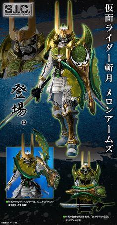 Kamen Rider Gaim Melon Arms