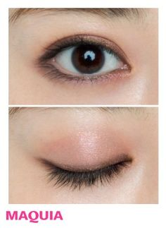 センシュアルなボルドーピンクのアイメイクで女っぽさを極める ... 女っぽさを極めるなら、センシュアルなボルドーピンクの囲み目で勝負! はかなげさと妖艶さがベストMIXな誘う目元に♥ Daily Eye Makeup, Korean Eye Makeup, Asian Makeup, Beauty Make Up, Hair Beauty, Creative Makeup, Eye Make Up, Makeup Trends, Makeup Cosmetics