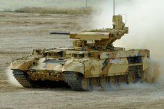 BMPT Terminator.