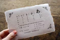 Japanese Letterpress Type