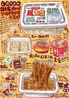 Food ~ Yamazaki
