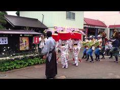 平成25年9月7、8日に行われた村山市湯野沢に鎮座する熊野神社の大祭を見学してきました。  7日の午前9時に熊谷宮司宅から御神輿行列が出御する様子です。  エントリはこちら≫ http://www.yachi-hachiman.jp/2013/09/09/1691