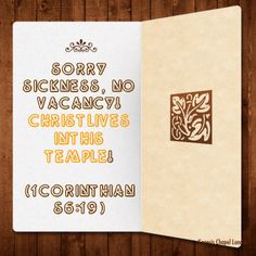 1 Corinthians 6:19