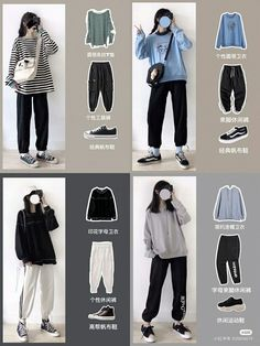 Korean Outfit Street Styles, Korean Outfits, Retro Outfits, Cute Casual Outfits, Outfits For Teens, Korean Girl Fashion, Korean Street Fashion, Ulzzang Fashion, Korea Fashion