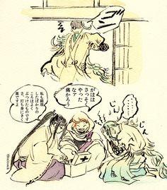 When you are too tall :v Touken Ranbu, Doujinshi, Sword, Anime Art, Manga, Beautiful, Manga Anime, Manga Comics, Swords