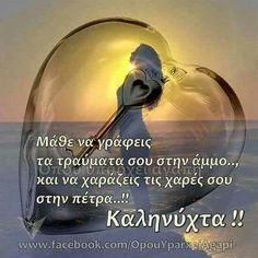 Good Morning Wishes, Good Night, Whiskey Bottle, Life, Photography, Psychology, Nighty Night, Photograph, Fotografie