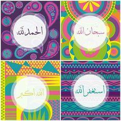 الباقيات الصالحات Islamic Art, Wisdom, Words, Horse