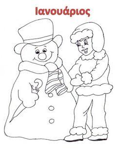 Learn Greek, Tow Truck, Calendar, Babies, Seasons, Learning, Winter, Kids, Crafts