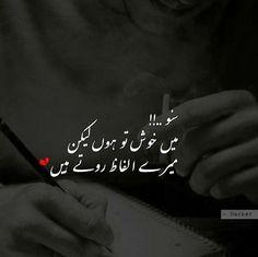 Love Quotes In Urdu, Urdu Love Words, Poetry Quotes In Urdu, Urdu Poetry Romantic, Sad Quotes, Quotations, Best Quotes, Life Quotes, Inspirational Quotes