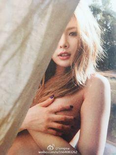 4MINUTE - Kim HyunA #김현아 #현아