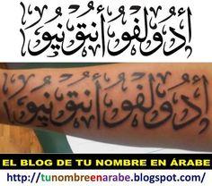 Tatuajes Arabes de Diseños Lineales